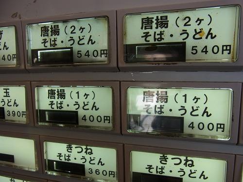 RIMG4638 - コピー.jpg