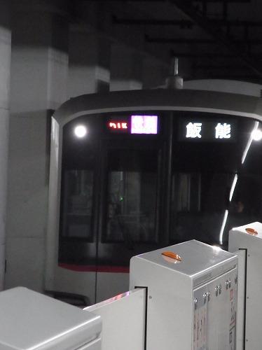 RIMG4846.jpg