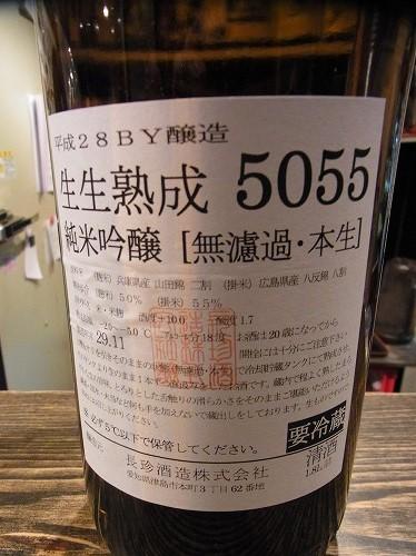 RIMG4873.jpg