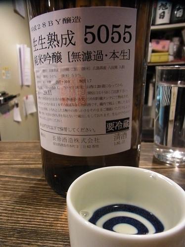 RIMG4874.jpg