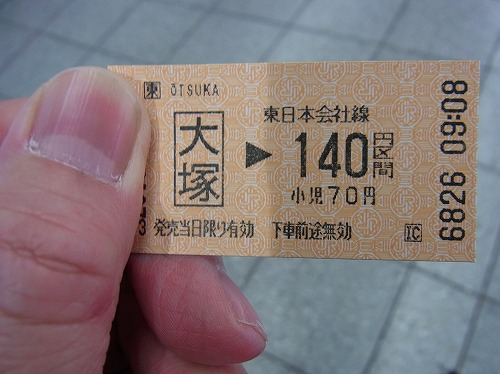RIMG5601.jpg