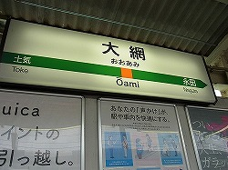 RIMG5679 S.jpg