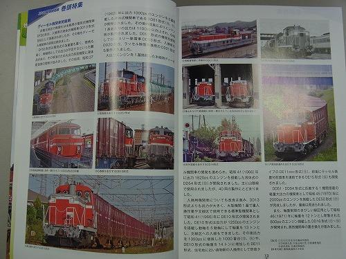 RIMG6121.jpg