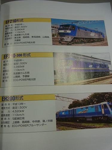 RIMG6126.jpg