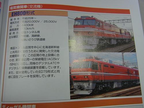 RIMG6128.jpg