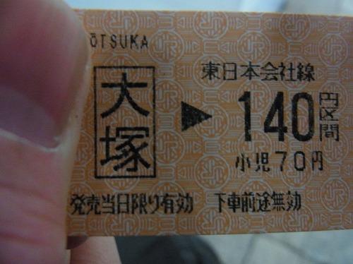RIMG6493.jpg