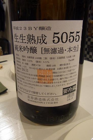 RIMG7539.jpg