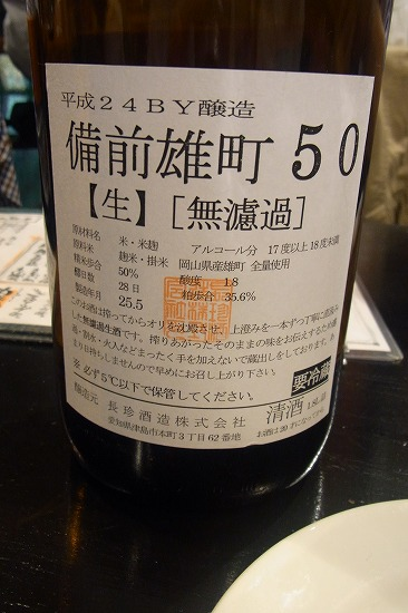 RIMG7545.jpg