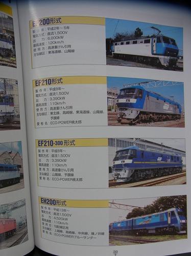 RIMG7555.jpg