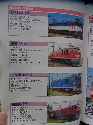 RIMG7556.jpg