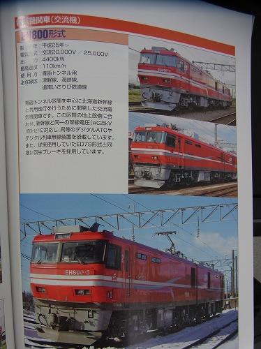 RIMG7557.jpg