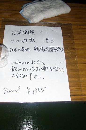 RIMG8808.jpg