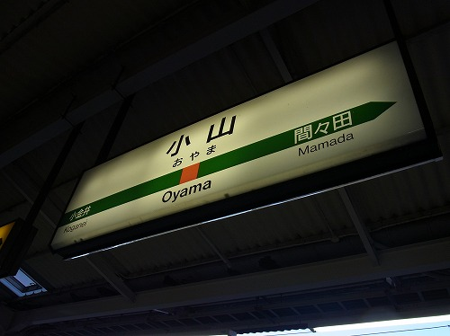 RIMG8910.jpg