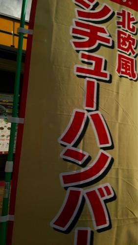 s-DSC_1291(小).jpg