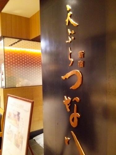 s-DSC_1502(小).jpg