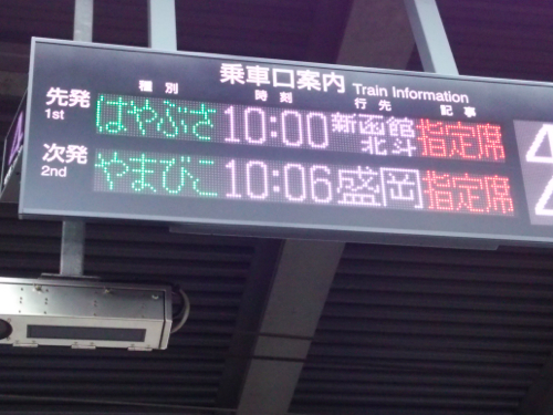 s-DSC_1535(小).jpg