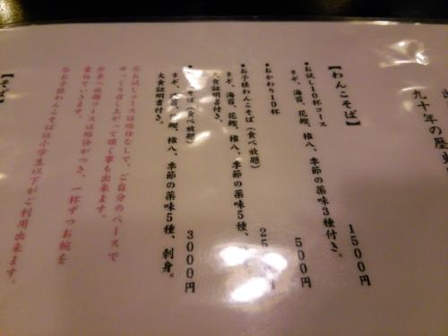 s-DSC_1538(小).jpg