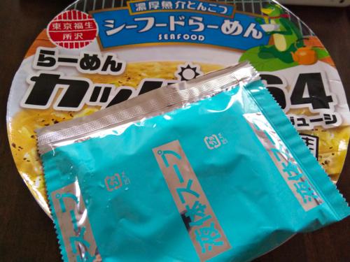 s-DSC_2478(小).jpg