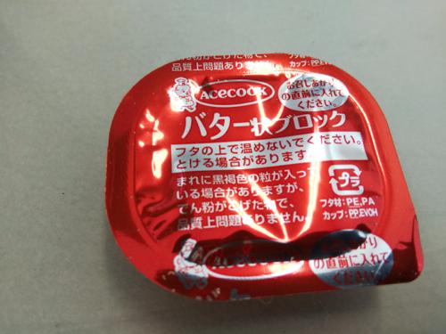 s-DSC_2489(小).jpg