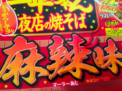 s-DSC_2967(小).jpg