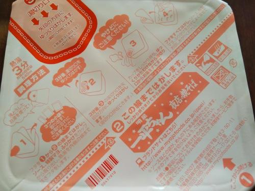 s-DSC_2971(小).jpg