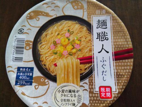 s-DSC_2985(小).jpg
