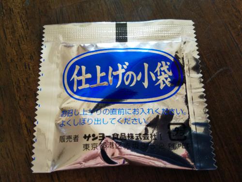 s-DSC_3045(小).jpg