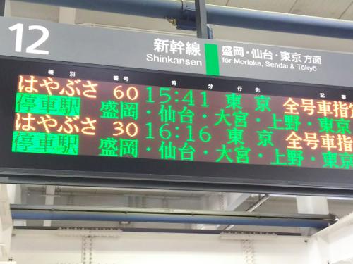 s-DSC_3737(小).jpg