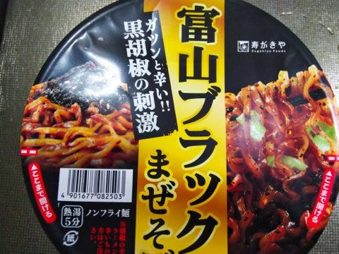 s-DSC_3776(小).jpg