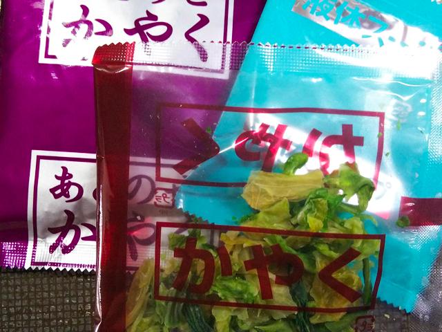 s-DSC_3779(小).jpg