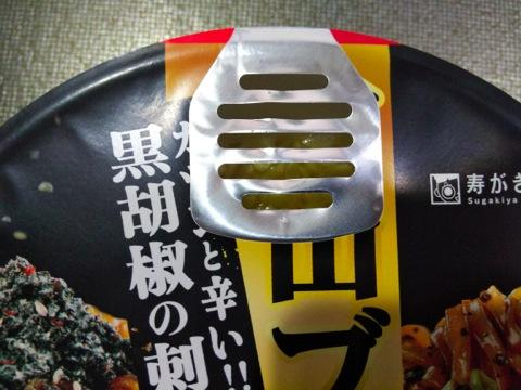 s-DSC_3786(小).jpg