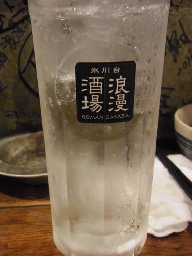 s-RIMG0022(小).jpg