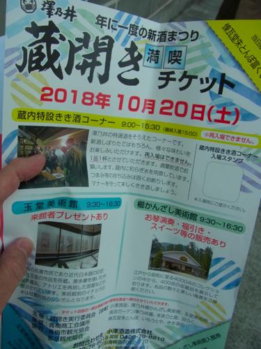 s-RIMG0044(小).jpg
