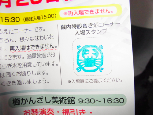 s-RIMG0047(小).jpg