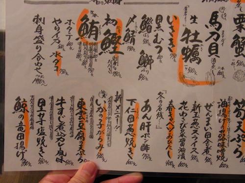 s-RIMG0331(小).jpg