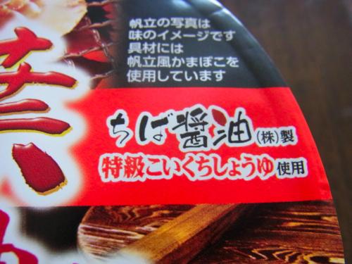 s-RIMG0618(小).jpg
