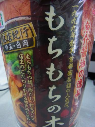 s-RIMG0951(小).jpg