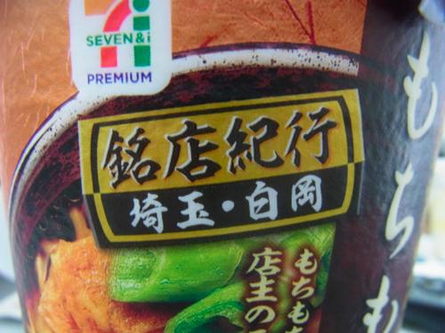 s-RIMG0955(小).jpg