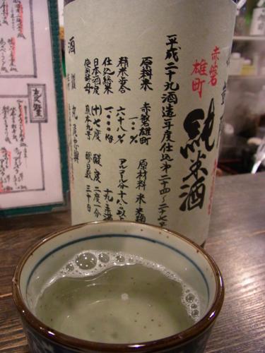 s-RIMG1492(小).jpg