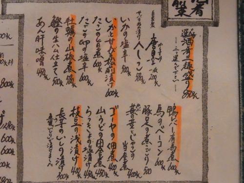 s-RIMG1845(小).jpg