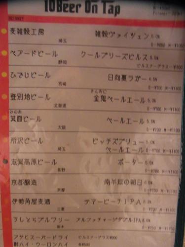s-RIMG1906(小).jpg