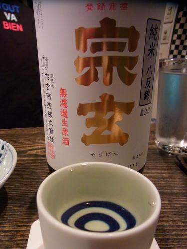 s-RIMG1924(小).jpg