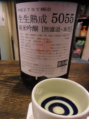 s-RIMG1932(小).jpg