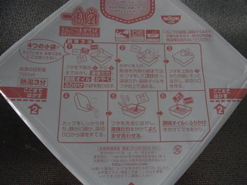 s-RIMG2020(小).jpg