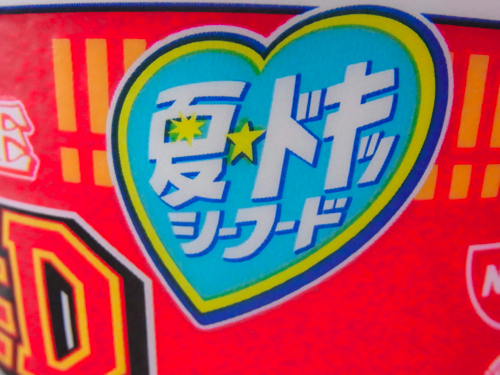 s-RIMG2714(小).jpg