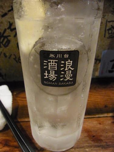 s-RIMG2760(小).jpg