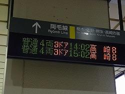 s-RIMG2967.jpg