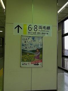 s-RIMG2968.jpg