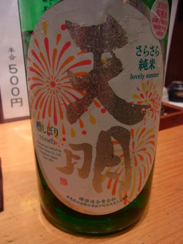 s-RIMG2998(小).jpg