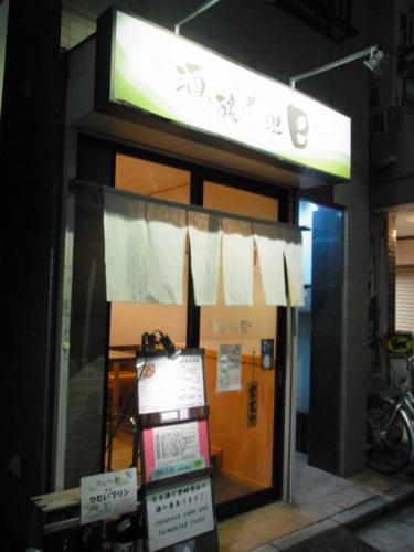 s-RIMG3094(小).jpg